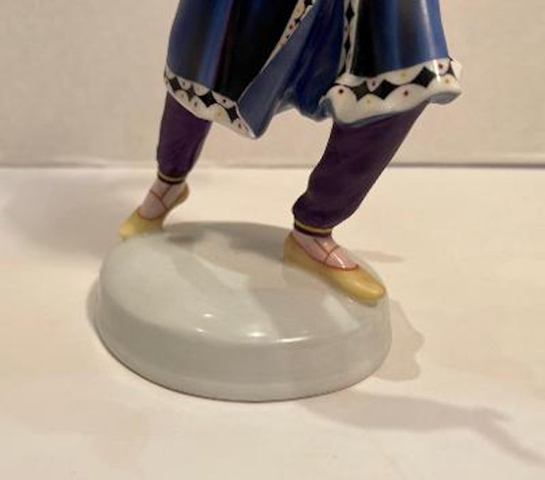 "Royal Doulton ""Dancers of the World Kurdish Dancer"" Limited Edition Figurine For Sale 4"