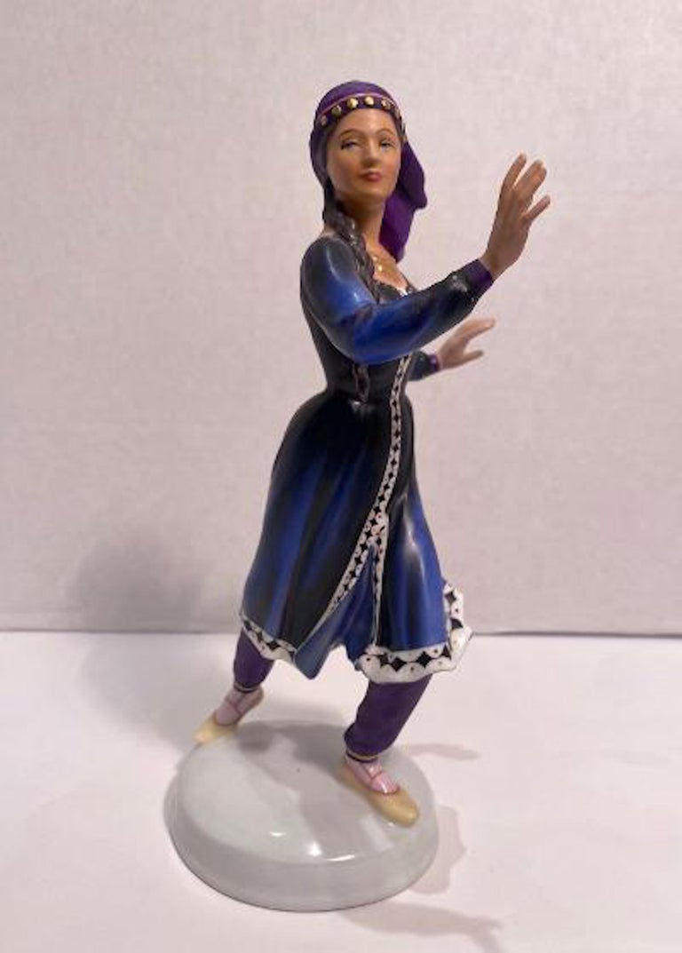 """Other Royal Doulton """"Dancers of the World Kurdish Dancer"""" Limited Edition Figurine For Sale"""