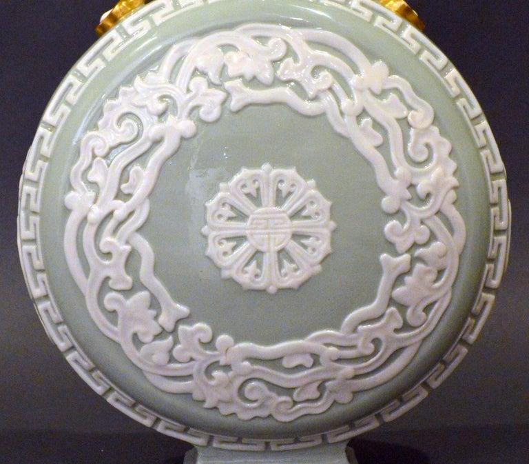 English Royal Worcester Porcelain Moon Flask, circa 1880 For Sale