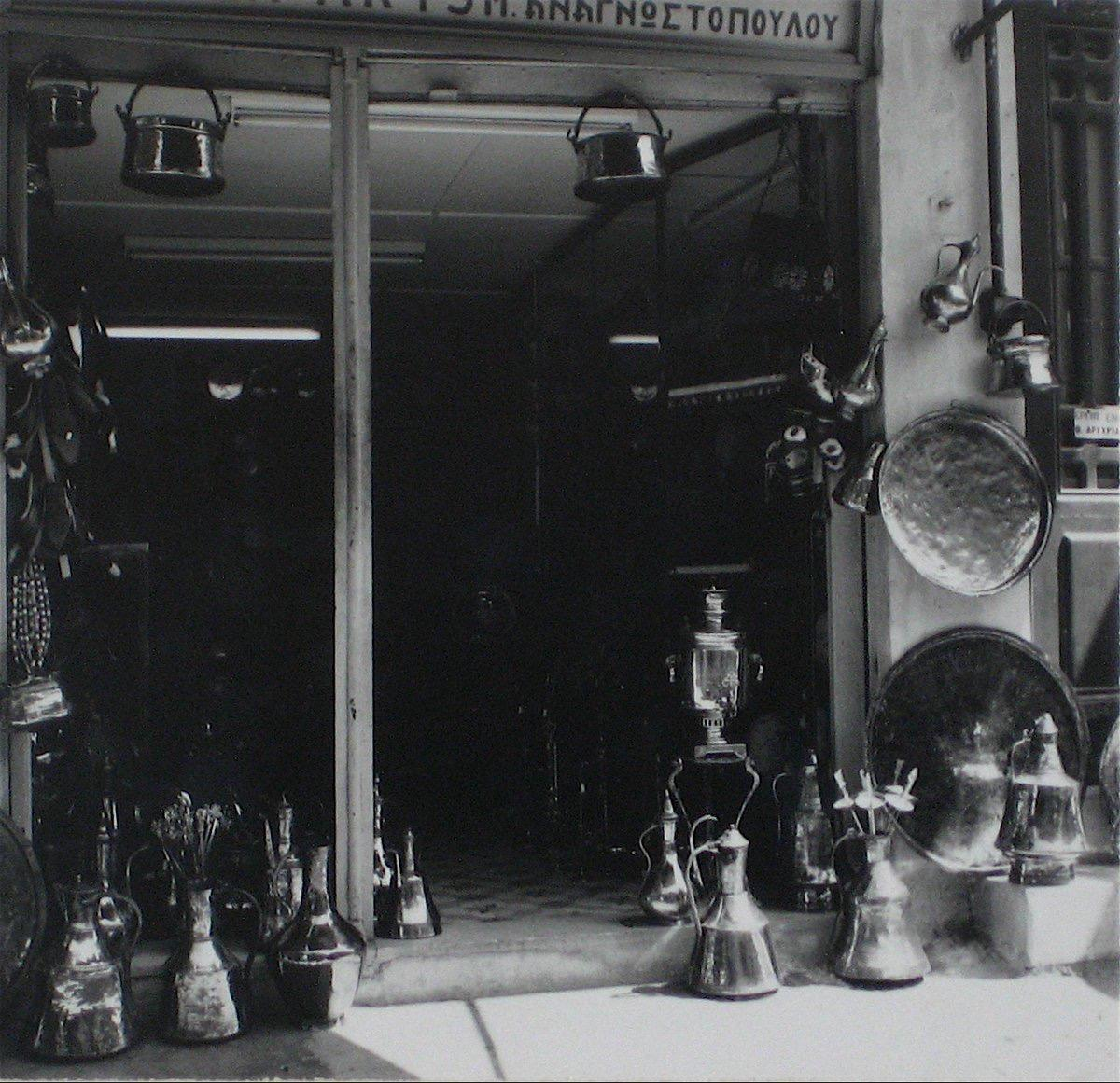Greek Storefront 1960s Black and White Photograph