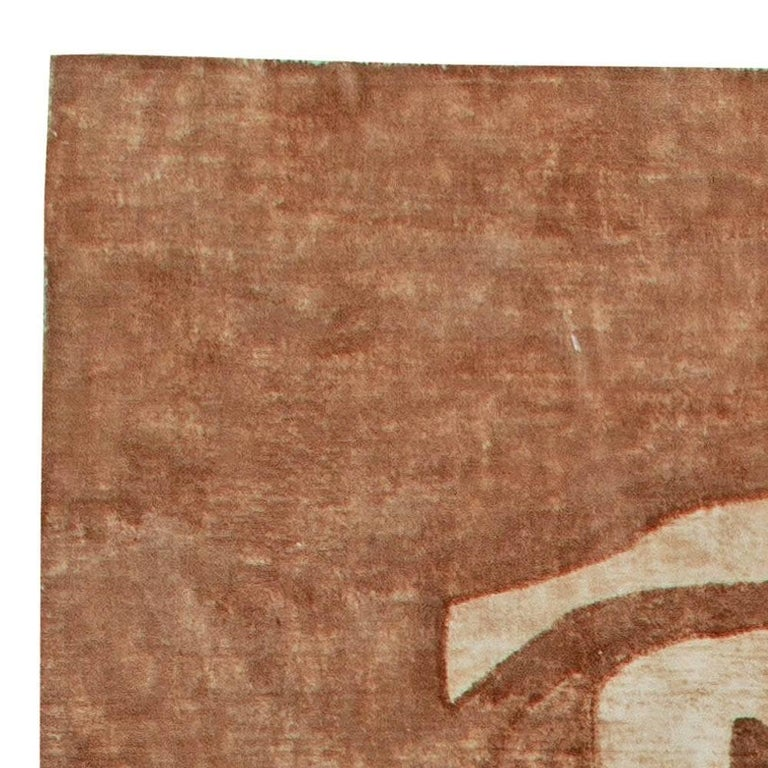Contemporary Ruddy Brown Modern Abstract Rug For Sale