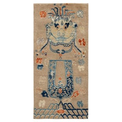 Rug & Kilim's Chinese Style Tiger Runner in Beige and Blue Pictorial Patterns