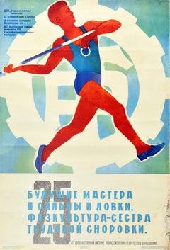 Original Vintage Soviet Poster Voluntary Sport Societies USSR Athletics Javelin