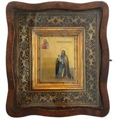Russian Icon of Saint Julianus