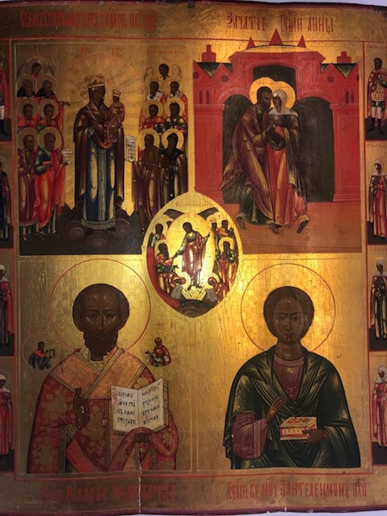 Other Russian Icon with 3 Religious Scenes and 10 Saints For Sale
