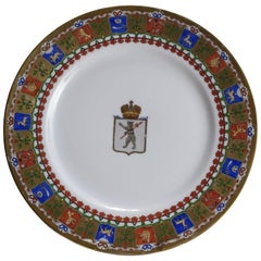 Russian Porcelain Armorial Plates by Kornilov Brothers