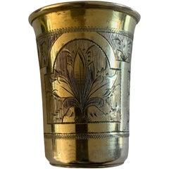 Russian Silver Gilt Vodka Beaker