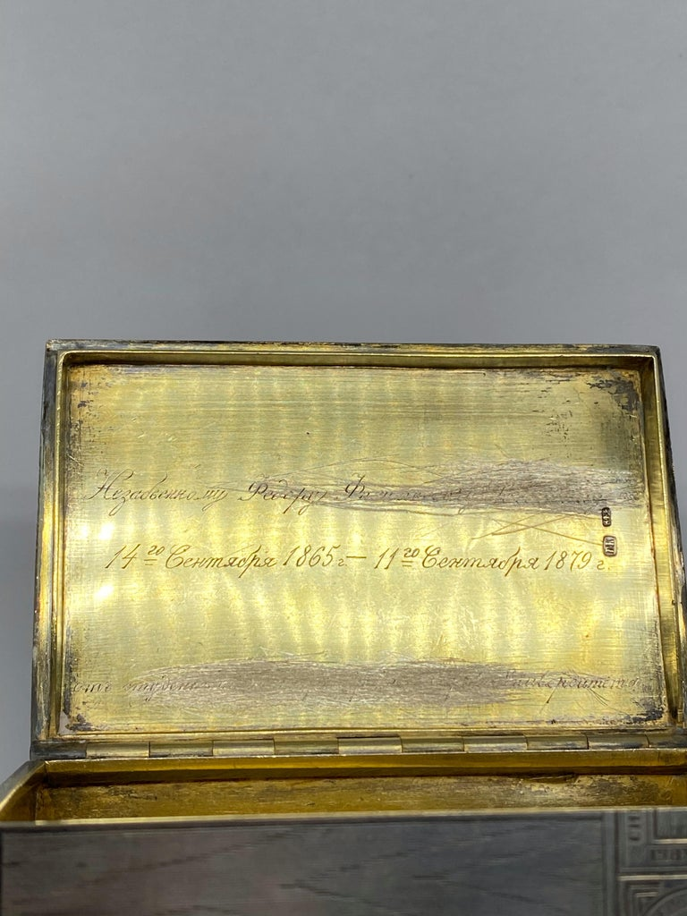 Russian Sterling Silver Tabaco Box  For Sale 8