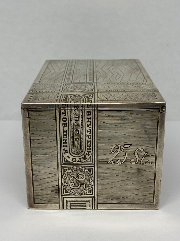 Women's or Men's Russian Sterling Silver Tabaco Box  For Sale