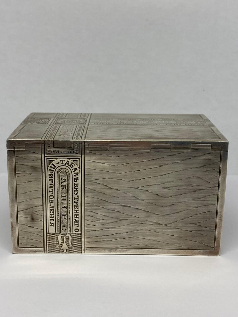 Russian Sterling Silver Tabaco Box  For Sale 1