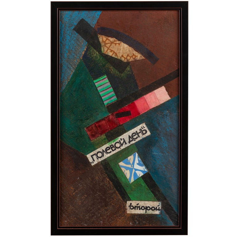 Russian Suprematist Style Gouache and Paper on Board For Sale