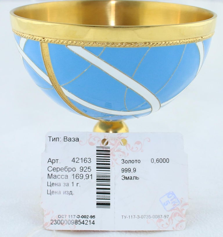 Women's or Men's Russian Wine Chalice 24 Karat Gold-Plated Sterling Silver with Enamel For Sale