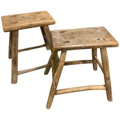 Rustic Asian Elm Stools, Sold Singly