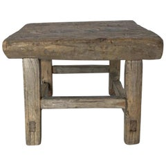 Rustic Japanese Elm Stool or Small Table