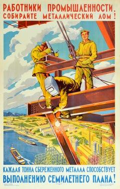 Original Vintage Soviet Poster Collect Scrap Metal Construction USSR Recycling