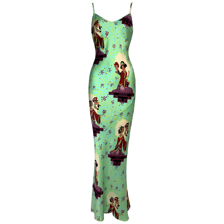 S/S 2002 Christian Dior John Galliano Japanese Silk Braided Straps Maxi Dress