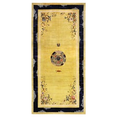 Saffron Yellow Oversize Antique Chinese Rug. Size: 11 ft 3 in x 22 ft 6 in