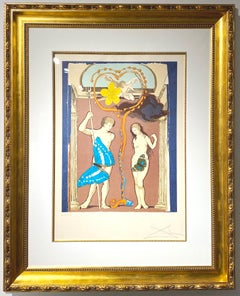 """Salvador Dali """"Judgment from Triumph of Love"""""""