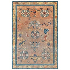Samarkand Midcentury Brown and Blue Handwoven Wool Rug