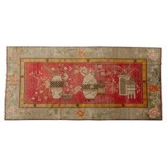 Samarkanda or Khotan Pictorial Rug with Six Vases