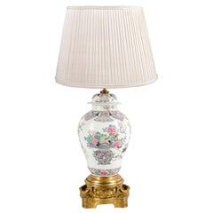 Samson Porcelain Famille Rose Style Lidded Vase