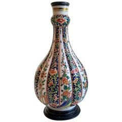 Samson Silver Mounted Porcelain Bottle for Ottoman Islamic Market, 19th Century