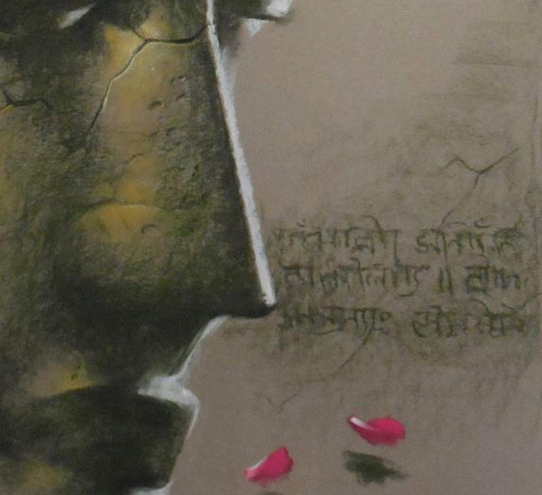 Sanatan Dinda - Yugpurush - 28 x 20 inches (unframed size) Mixed Media on Paper shipment  without frame  Style : Sanatan Dinda discovers the beautiful amidst the ruins of a dilapidated city; his work becomes lyrical while he puts his signature on