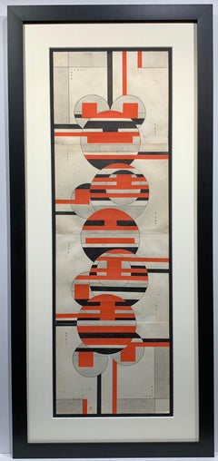 Untitled (Cuban Artist Geometric Collage Composition)