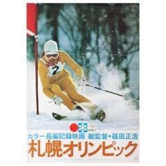 Sapporo Winter Olympics 1972 Japanese B2 Film Poster