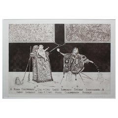 """Satirical Lithograph by Peter Jacques """"Unimportant Man"""" Artist Royal Academy"""