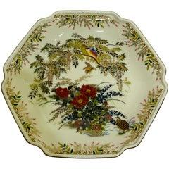 Satsuma Japan Porcelain and Paint Decorative China Plate