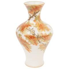 Satsuma Large Vase, Japanese Gilded Painted Ceramics, 20th Century Yabu Meizan