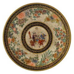 Satsuma Miniature Dish, Processional Boys, Keizan, Meiji Period