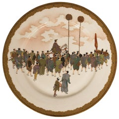 Satsuma Plate, circa 1900