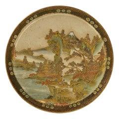 Satsuma Pottery Dish, Kinkozan, circa 1900, Meiji Period