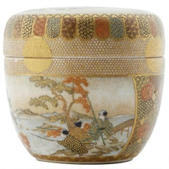 Satsuma, Tea Caddy, Meiji Period, Antique Japanese Porcelain, Japanese Ceramics