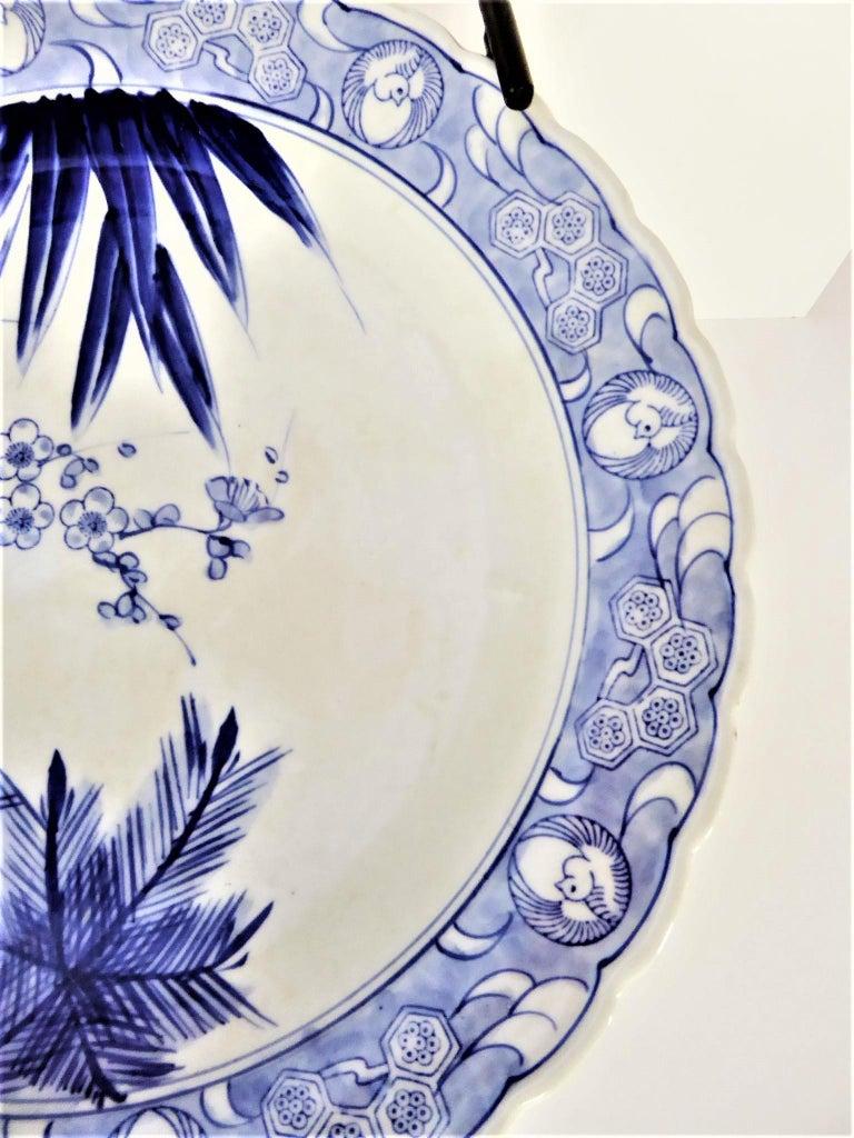 Scalloped Ceramic Japanese Charger Bamboo, Pine and Plum Blossoms, Shōchikubai For Sale 3