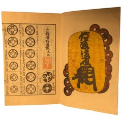 Scarce Japan Antique Collector Coins Samurai Woodblock Complete Book
