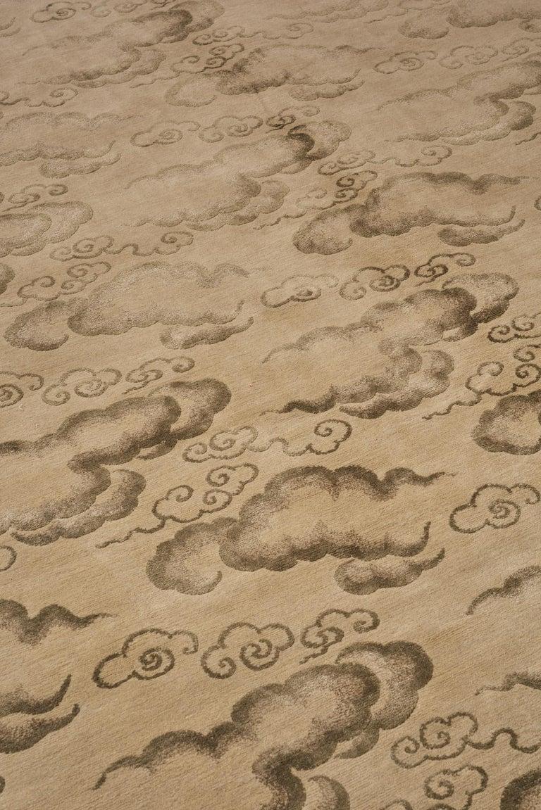Rugs and floor coverings  Rug pattern: Clouds Dimensions: 9'2