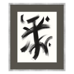 Serenity 3 Abstract Relaxing Wall Print in Black and White by Curatedkravet