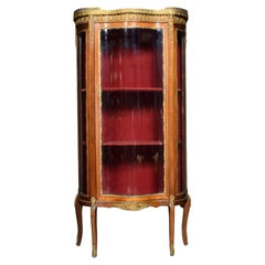 Serpentine Fronted Display Cabinet of Small Proportions