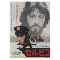 """Serpico"" 1974 Japanese B2 Film Poster"