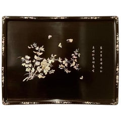 Serving Tray or Wall Panel, Oriental, Ebony and Mother of Pearl, circa 1920s