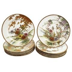 Set of 12 Japanese Satsuma Style Porcelain Plates