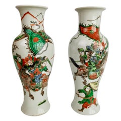 Set of 2 Chinese Export Vases, Warriors in Kangxi Style, 19th Century