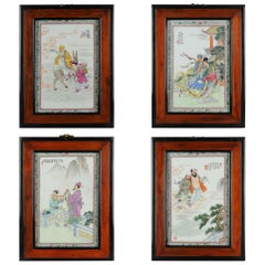 Set of 4 Chinese PRoC Porcelain Plaques 1970s or 1980s Marked with Figures