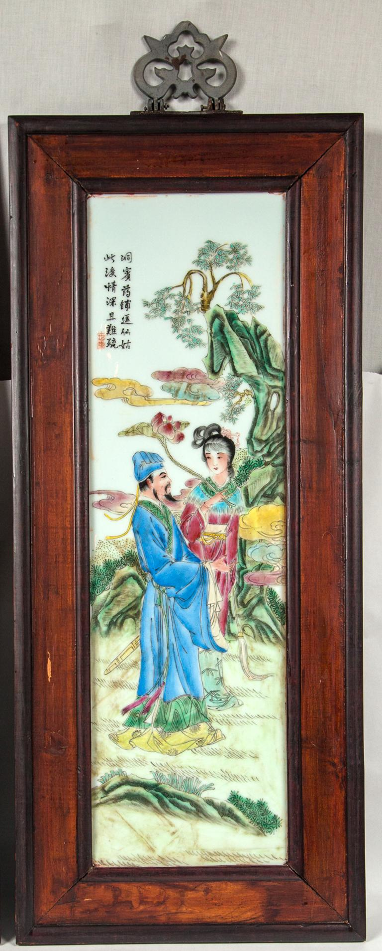 Set of 4 Framed Chinese Porcelain Plaques For Sale 5