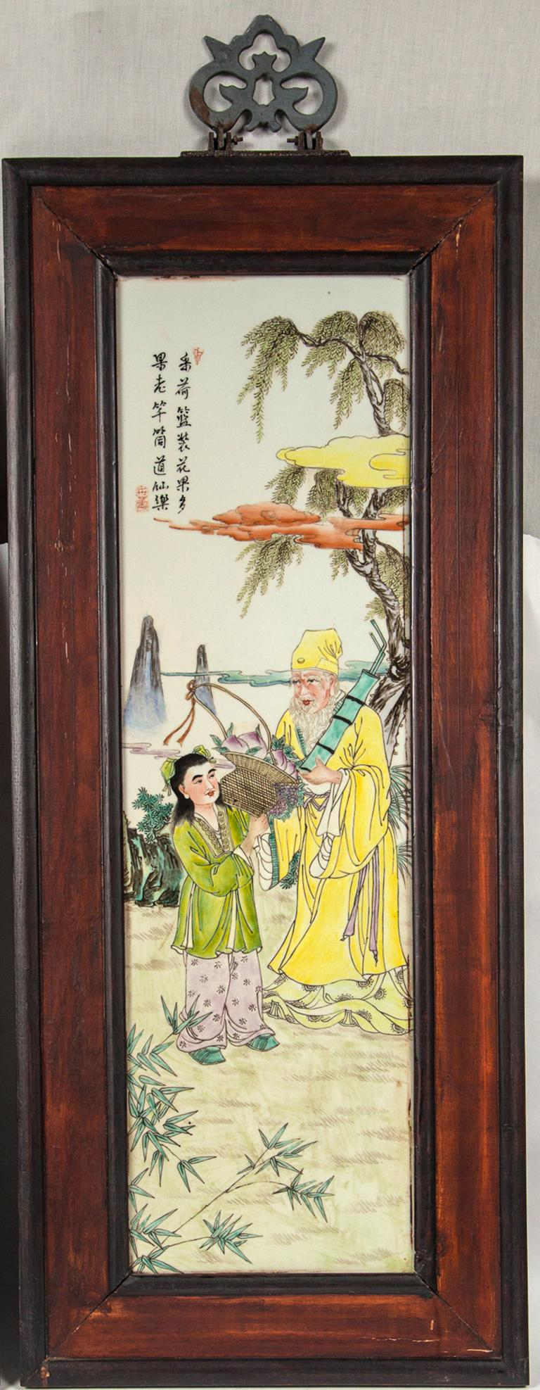 Set of 4 Framed Chinese Porcelain Plaques In Good Condition For Sale In Woodbury, CT