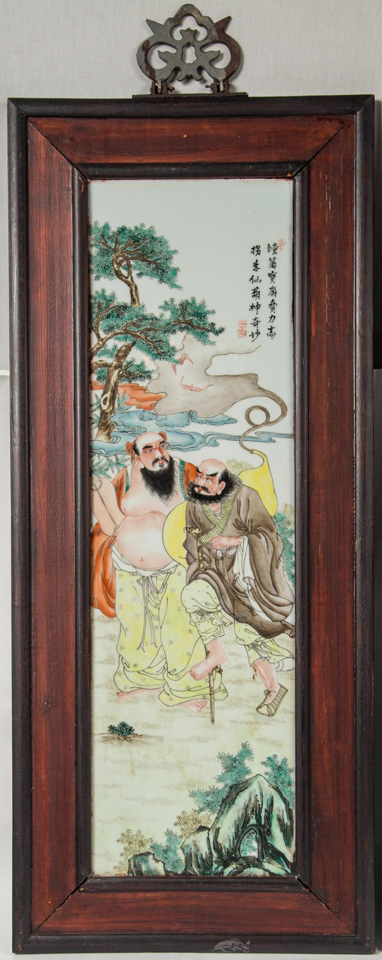 Set of 4 Framed Chinese Porcelain Plaques For Sale 4