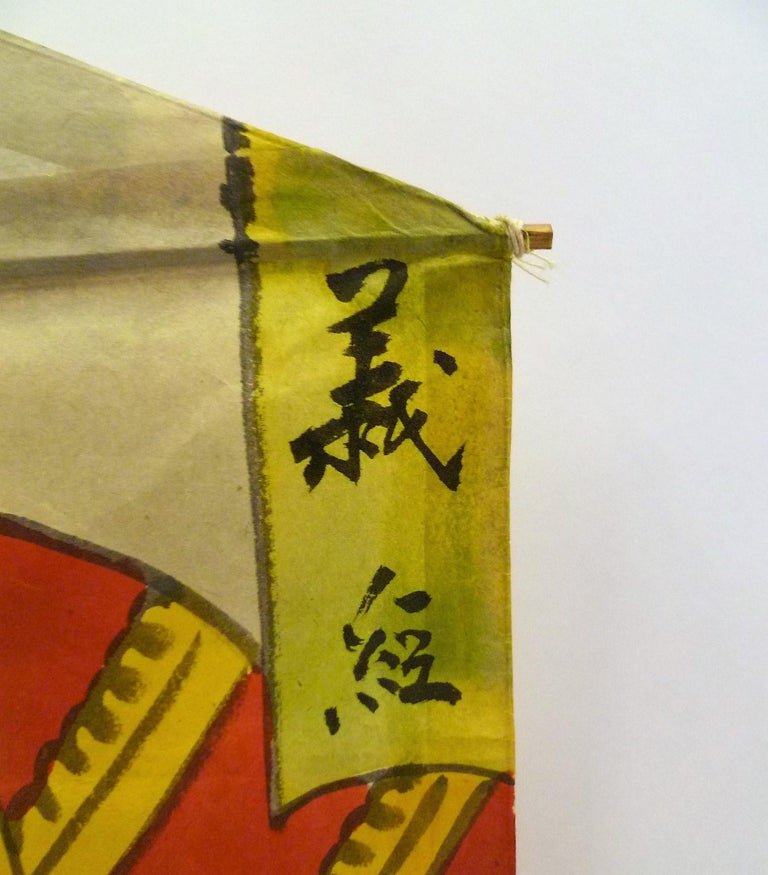 Set of 4 Vintage Hand Painted Japanese Kites Samurai Depictions, 1970s For Sale 4